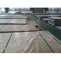 Quality BAO STEEL 304 10mm stainless steel plate , hot rolled ss plate 1000 mm - 2000 mm for sale