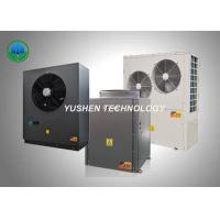 China Tankless Cold Climate Air Source Heat Pump Air Conditioning And Hot Water Unit on sale