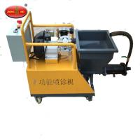 Wholesale spraying pump mortar grouting machine wall plastering equipment from china suppliers