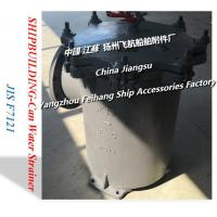Wholesale JIS F7121-10k-350 S-TYPE-8 Bulk material sea water pump imported Japanese standard cylindrical sea water filter from china suppliers