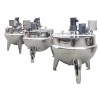 Wholesale Commercial Food Processing Machine , Stainless Steel Cooking Kettle With Mixer / Cover from china suppliers