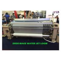 Buy cheap SD822 75Inch Double Nozzle Water Jet Loom Machine Plain Shedding High Speed product