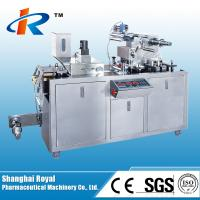 Quality DPB-80 Small Automatic Flat Plate Tablet Blister Packing Machine Price for sale