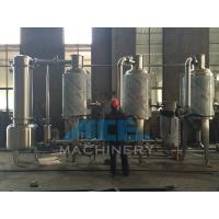 Wholesale Onion Juice Concentrator Single Effect Falling Film Vacuum Thermal Evaporator from china suppliers