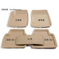 Wholesale Non-Toxic Customized 3D Car Mat / Tasteless Cream-Coloured XPE Car Mat For SUVs Cars from china suppliers