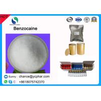 China Legal Local Anesthetic Benzocaine Base CAS 94-09-7 Benzocaine HCL For Anti-Paining on sale