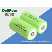 Wholesale Cold Resistant C Size Low Discharge Rechargeable Batteries C2000 / 3000 from china suppliers