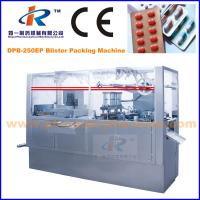 Wholesale DPB-250EP Automatic Capsule Blister Packing Machine from china suppliers