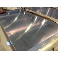 China 7075 T6 T651 Aluminum Plate Aircraft Grade Stress Resistance on sale