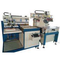 China Stepless - Regulated Fully Auto Screen Printing Machine Aluminum Alloy Printing Head on sale