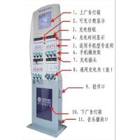 China Internet Charging Kiosk with Multimedia Speakers / Self Service Cell Phone Top - Up on sale