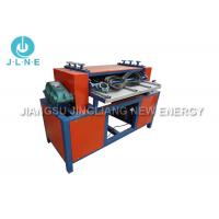Wholesale Electric Power Scrap Radiator Recycling Machine With Safety Sensor from china suppliers