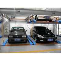 Buy cheap market small occupied space use stereo garage parking from wholesalers