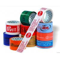 colorful red / green Eco-friendly rubber BOPP Packaging Tape for workshop carton package