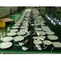 Wholesale 90 - 265V Natural White 18W LED Ceiling Panel Lights For Home 225x225 from china suppliers