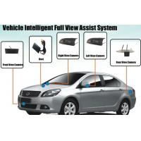 Wholesale 520TVL Car Reverse Camera System , Automobile Around View Monitor For Audi A4, Bird View Images from china suppliers