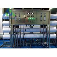 Wholesale Industry Process Use Commercial Reverse Osmosis Water System For Ultra Pure Water Making from china suppliers