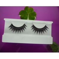 Wholesale High Fashion private label & Logo eyelashes from china suppliers
