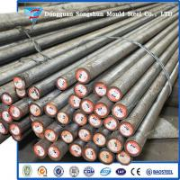 Wholesale Hot forged die steel p20+Ni steel bar supply from china suppliers