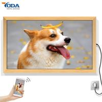 China Intelligent Smart Digital Picture Frame , HD Video Digital Photo Frame 35W on sale