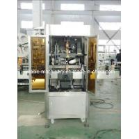 Wholesale Automatic Shrink and Sleeve Labeling Machine (SPC-150) from china suppliers
