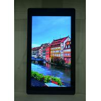 """Buy cheap 86"""" High Bright Outdoor E-poster IP65 Sunlight Readable Model:M860EDCP from wholesalers"""