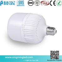 Wholesale indoor commercial high quality plastic led bulb 12w 2835 chip led light bulb from china suppliers