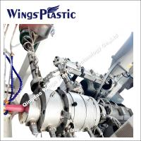 Wholesale China Professional PPR Pipe Extrusion Machinery Factory from china suppliers
