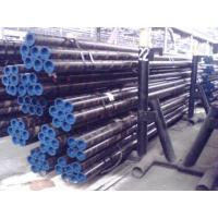 Wholesale BS 1387seamless boiler pipe/tube from china suppliers