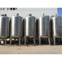 Wholesale Stainless Steel Agitator Double Jacketed Shampoo Cosmetic Paint Chemical Dosing Liquid Agitated Mixing Tank from china suppliers