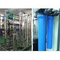 Wholesale Double Treatment Seawater Ro Plant , Seawater To Freshwater Machine 30M3 / Hr from china suppliers