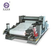 Wholesale Nonwoven Fabric Automatic Embossing Machine with Automatic Tension from china suppliers