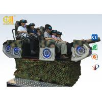 View Larger Image 9dvr Simulator Tank Electric/ Hydraulic Virtual Reality Shooting Game