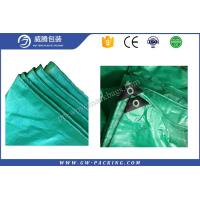 China Lightweight Large Waterproof Tarpaulin , 4 X 6m Tent Cover Sheet Sun - Resistant on sale