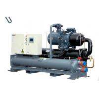 Wholesale High Power R22 Compact Package Water Cooled Screw Chiller With CE / SGS / ISO from china suppliers