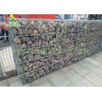Wholesale Anti - Corrosive Welded Gabion Box / Gabion Stone Basket For Highway Checkpoints from china suppliers
