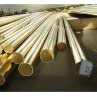 Wholesale Hpb59-1 Brass Round Bar Stock Yellow Brass Round Rod from china suppliers