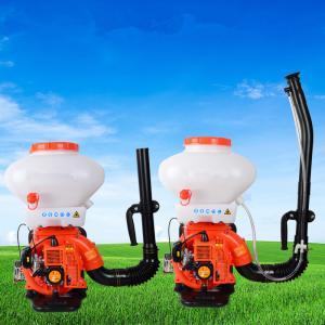 China Gasoline engine power agricultural knapsack sprayer pulling pesticide sprayer on sale