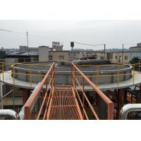 Wholesale DAF Dissolved Air Flotation System For Sewage Treatment Plant In Textile Dyeing ISO9001 from china suppliers