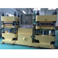 Wholesale 75KW Rubber Brake Pad Making Machine , Industrial Car Brake Pad Production Line Machine from china suppliers