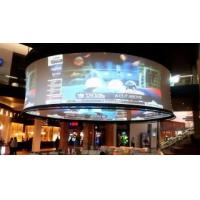 Wholesale Wide View Circular Projection Screen Aluminum Frame With Black Velvet Border from china suppliers
