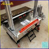 China Automatic rendering machine/ cement spraying machine/ cement wall plastering on sale