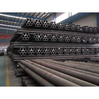 Wholesale DIN 2391 ST35 Nbk Cold Drawn Seamless Steel Pipe Black Annealed from china suppliers