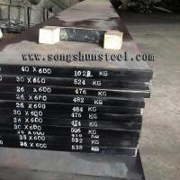 Wholesale China supply cold work mould steel 1.2080 steel plate from china suppliers