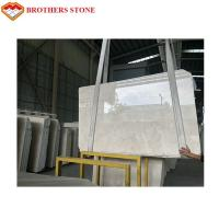 Wholesale High polished latte beige marble floor tiles cafe latte marble from china suppliers