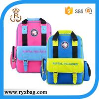 Wholesale 2016 new product dual-purpose shoulder kids school bags from china suppliers