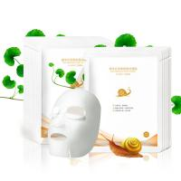 Wholesale Brightening Silk Face Mask Deep Moisturizing Keeps Skin Healthy Firming Elasticity from china suppliers