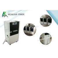 Wholesale High Efficiency Automatic Commercial Dehumidifier Ambient Temperature 5-38℃  model YC-90 from china suppliers