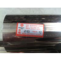 Wholesale 304 316L stainless steel welded pipe , polished 400# 600# , bright surface from china suppliers
