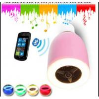 Wholesale LED Music Light With Bluetooth Speaker And Led Lamp RGB Lamp Wireless E27 / B22 from china suppliers
